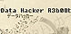 Data Hacker Reboot cd key best prices