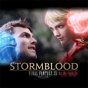 Koop Final Fantasy 14 Stormblood CD Key Compare Prices