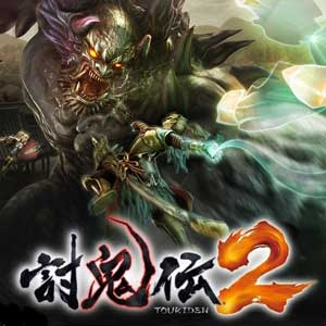 Koop Toukiden 2 CD Key Compare Prices