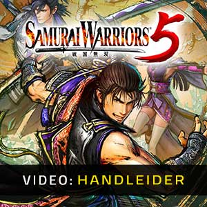 Samurai Warriors 5 Video-opname